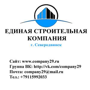 *company*